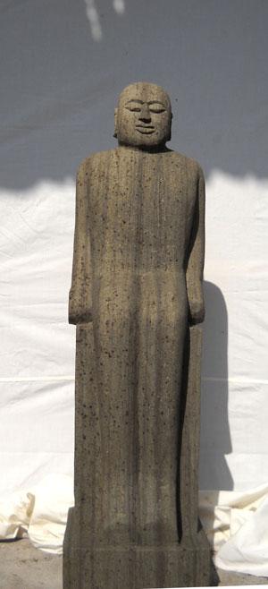 Abstrakte Skulptur Einzelstück
